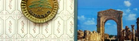 Cedro do Líbano