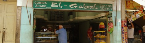 El-Gebal