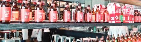 ICI Brasserie – Shopping JK