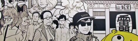 Sukiya – Tokyo bowls & Noodles